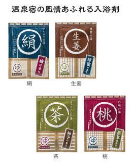 【送料無料】湯屋めぐり 50円×500個【カートン販売】