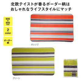 【最安値】マイルドボーダーブランケット 148円