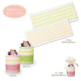 【カートン販売】ムースケーキボディタオル【送料無料】