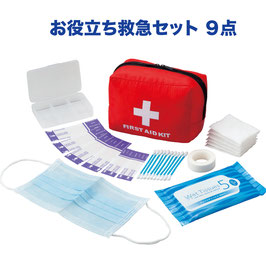【最安値】お役立ち救急セット 9点 335円