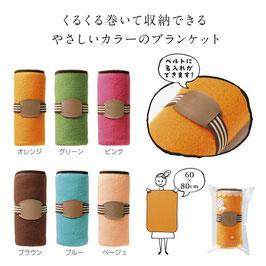 【送料無料】ショコラロール カラフルブランケット96枚セット【カートン販売】