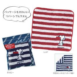 【送料無料】スヌーピー アップリケハンカチタオル128円×240枚【カートン販売】