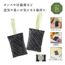 【最安値】竹炭生活 快適竹炭プチギフト