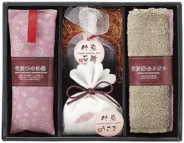 【送料無料】竹炭ほのか バラエティーセット36個セット【カートン販売】