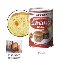 パンの缶詰 生命のパン 72個セット送料無料