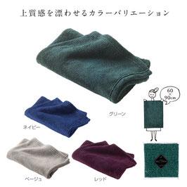 【送料無料】シルキータッチ バッグブランケット 40枚セット【カートン販売】