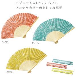 【最安値】モダンフラワー扇子 138円(税抜) 名入れ可能