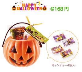【送料無料】ハロウィンミニバケツ(キャンディー入)168円×120個【カートン販売】