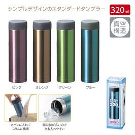 完売【最安値】真空ボトルタンブラー320ml