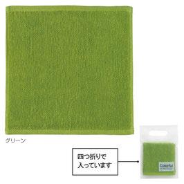 【最安値】カラフルハンカチタオル(グリーン)
