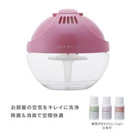 【最安値】空気清浄機「NAGOMI S」ピンク