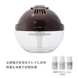 【最安値】空気清浄機「NAGOMI S」ブラウン