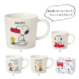 【最安値】スヌーピー マグカップ 64個【カートン販売】【送料無料】