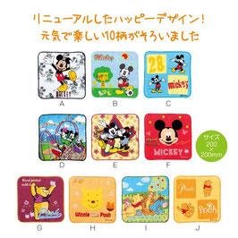 【最安値】キャラクターうきうきハンカチタオル 53円
