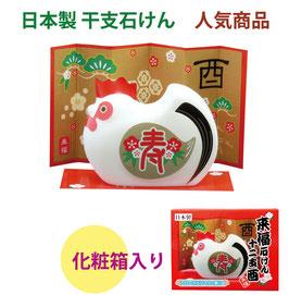 【最安値】来福石けん 酉  干支石鹸   94円×200セット【送料無料】
