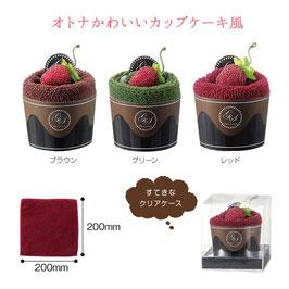 【最安値】ラフレーズ カップケーキタオル 98円