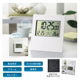 【最安値】リビング電波時計(置き掛け兼用)【名入れ可能】