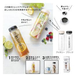 【最安値】マイフェイバリットボトル 198円