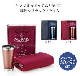 【送料無料】ノームス タンブラーギフトセット 580円×30個【カートン販売】