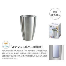 【最安値】真空二重カップ【名入れ可能】