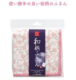 【最安値】和柄ふきん さくら 108円