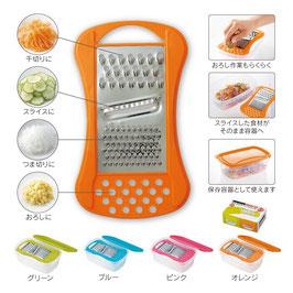 【送料無料】保存容器付マルチおろし器 40個セット【カートン販売】