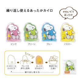 【最安値】スヌーピー エコウォーマー 118円