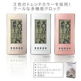 【送料無料】シャインカラー デジタルクロック 298円×144個セット【カートン販売】