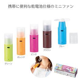 【最安値】カラフルスティックファン 138円