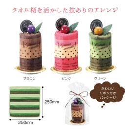【送料無料】ムースケーキタオル108円×144個【カートン販売】