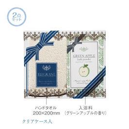 【最安値】エレグラント プチギフト 148円
