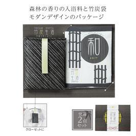 【最安値】竹炭生活 快適竹炭2点セット