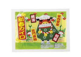 【最安値】45円 携帯カイロ 新春【日本製】240個セット【送料無料】