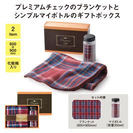 【送料無料】リラックスタイムプレミアギフト 48個セット【カートン販売】
