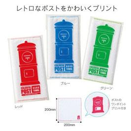 【カートン販売】540入 カラフルポストハンドタオル【送料無料】