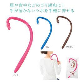 【送料無料】つぼ押し名人 198円×72個【カートン販売】
