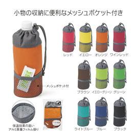 【送料無料】トイロ 保冷温ボトルホルダー108円×320個セット【カートン販売】