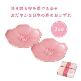 【送料無料】咲楽 はな咲く小皿 2枚組   桜小皿 268円×48個【カートン販売】