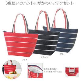 【最安値】フレンチマリン保冷温ランチバッグ 168円