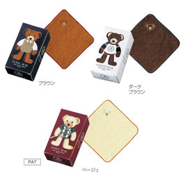 【最安値】ベアーハンカチタオル 98円
