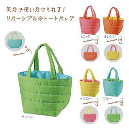 【最安値】フラフィ リバーシブル ランチバッグ 198円