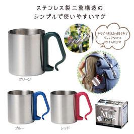 【送料無料】ポータブルステンレスマグPRO 168円×120個【カートン】
