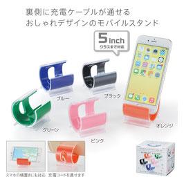 【最安値】クリアカラーモバイルスタンド 75円