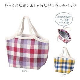 【最安値】アンブルチェック 保冷温ランチバッグ