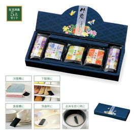 【最安値】竹炭 生活消臭5点セット