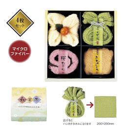 ギフト箱入り和菓子タオル 四種詰め合わせ @248円