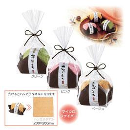 【最安値】ふんわり和菓子タオル お餅タオル