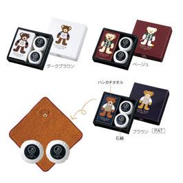 【最安値】ベアータオル&ソープセット 198円