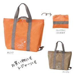 【最安値】スヌーピー レジャー&レジバッグ 328円