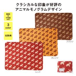 【送料無料】トナカイ柄ラージブランケット 248円×48個【カートン販売】